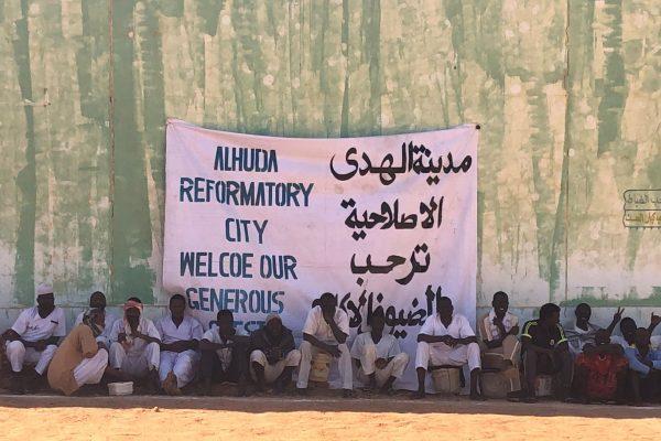 AICS - Khartoum
